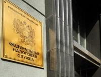 Арбитражный суд заставляет налоговиков платить по многомиллионным счетам