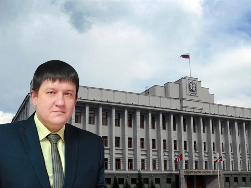 Омская РЭК объявила о назначении главой ведомства Голубева