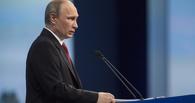 Владимир Путин: «Нам предрекали глубокий экономический кризис, но его не было»