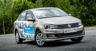 Плати за местное: седан VW Polo оснастили российским мотором, и он подорожал