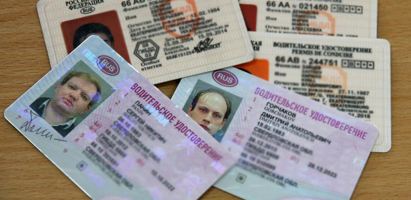 Новый год – новые правила. Разбираем по буквам регламент сдачи экзамена на водительские права