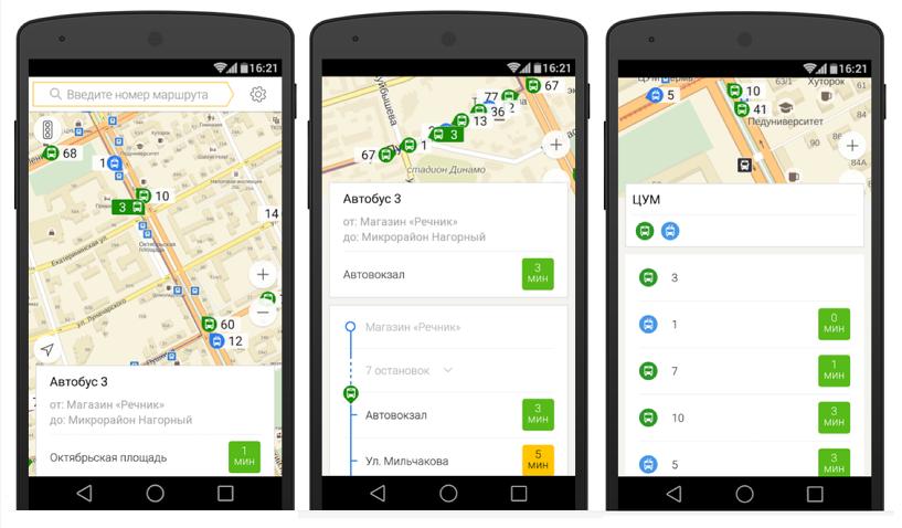 «Яндекс» покажет омичам время прибытия автобуса на экране телефона