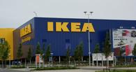 В Омске магазин IKEA увеличил часы работы