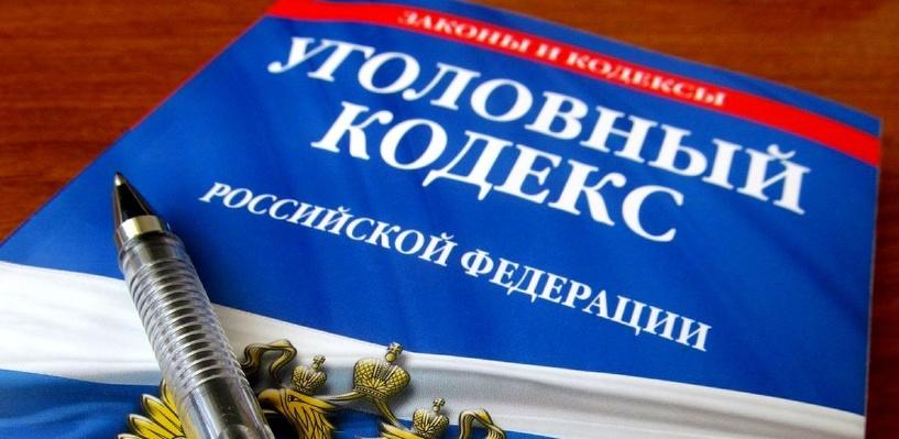 Забил кухонным топориком: в Омске нашли убийцу троих человек