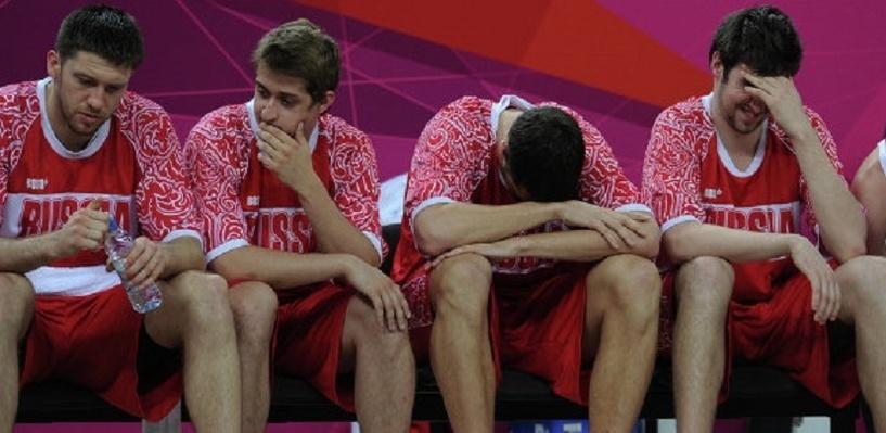 FIBA отстранила мужскую сборную России по баскетболу от участия в Евро-2017