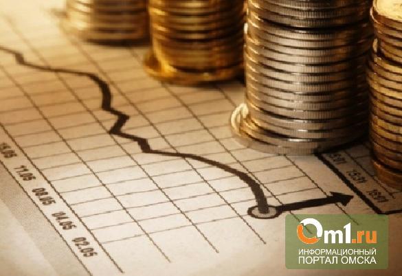 В Омской области определили и наградили самые экономные районы