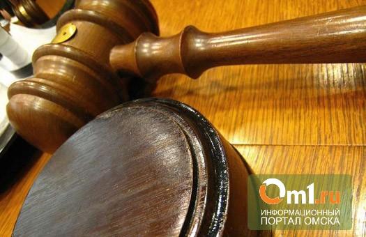 Хозяйка омского «Дар-Пила» за кражу 2 миллионов отделалась ограничением свободы