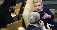 Мизулина вступила в должность сенатора в Совете Федерации
