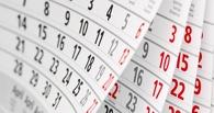 В Госдуме предложили отменить новогодние каникулы, 23 февраля и 8 Марта