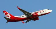 Низкий спрос на билеты: Air Berlin постепенно прекратит летать в Россию