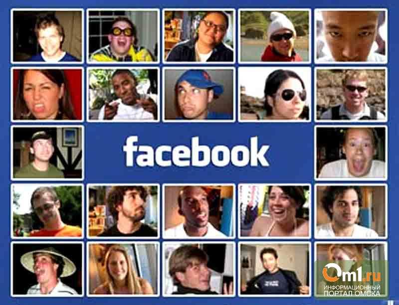 В Facebook можно будет контролировать собеседника