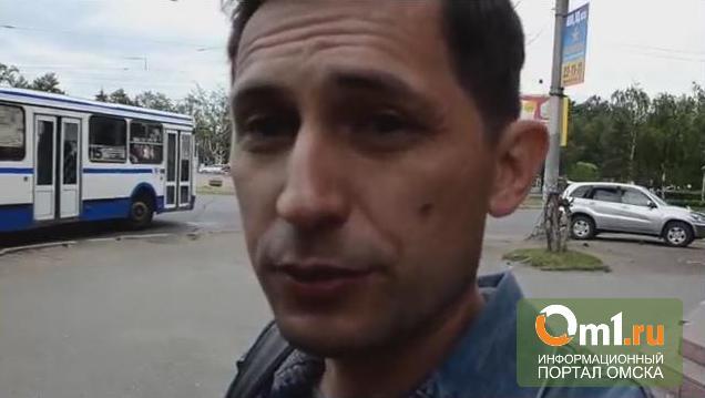 Еще один блогер выложил в Сеть скандальное видео об Омске