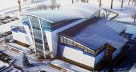 Вместо Хоккейной академии «Газпром» построит в Омске физкультурные центры