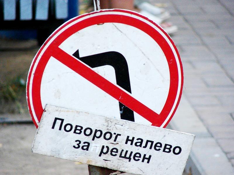 У площади Серова в Омске запретят левый поворот