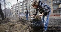 Омичей попросили освободить дворы от мусора, оставленного после субботника