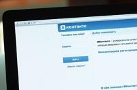 «ВКонтакте» и Rutracker внесены в список крупнейших пиратов