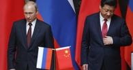 «Наши отношения не обходятся без трудностей»: китайские банки поддержали антироссийские санкции
