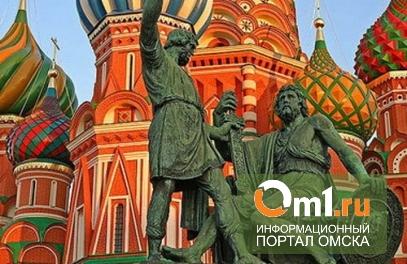 День народного единства в Омске отпразднуют межкультурным фестивалем