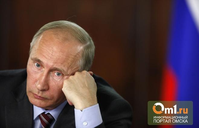 Песков: у Путина нет мобильника и аккаунтов в соцсетях