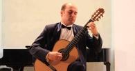 В Омске выступит гитарист-виртуоз с мировым именем