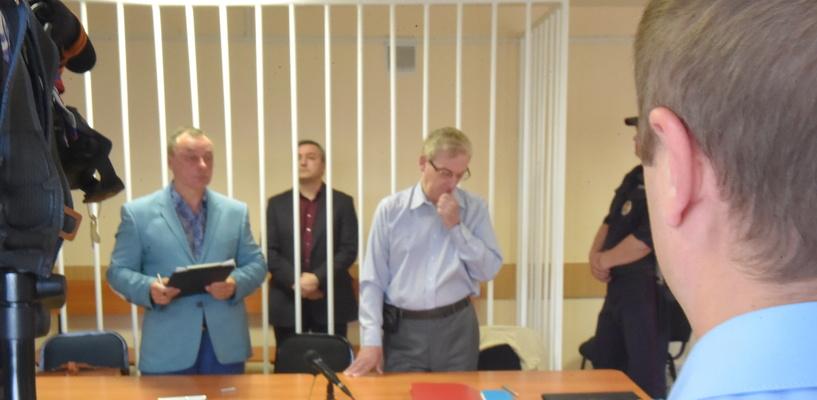 Вынесение приговора Гамбургу: онлайн-репортаж из зала суда. День 2