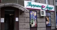 Из-за конфликта с Украиной в Омск перестали возить женские прокладки