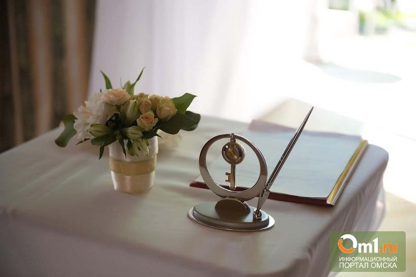 ЗАГСы Омска: из четырёх зарегистрированных браков три распадаются