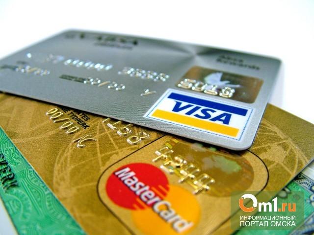 Минфин подготовил очередные поблажки для Visa и MasterCard