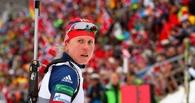 В первой гонке Кубка Мира омская биатлонистка заняла 21 место