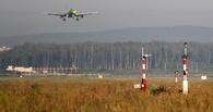 По принципу взаимности: Россия закрыла небо для украинских самолетов