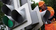 В Омске на перекрестке Демьяна Бедного — Полторацкого вводят пешеходную фазу светофора