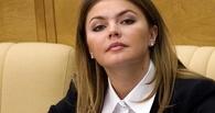 Алина Кабаева сдала депутатский мандат ради друга Путина