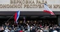 Россия предложит Крыму два варианта присоединения