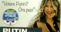 Итальянская «кузина Путина» с помощью своей фамилии пробивается в политику