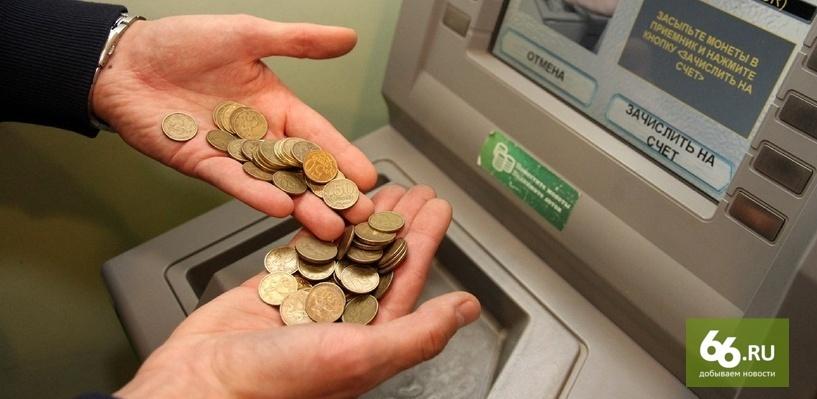 Индексации не помогли: инфляция «съела» пенсии россиян
