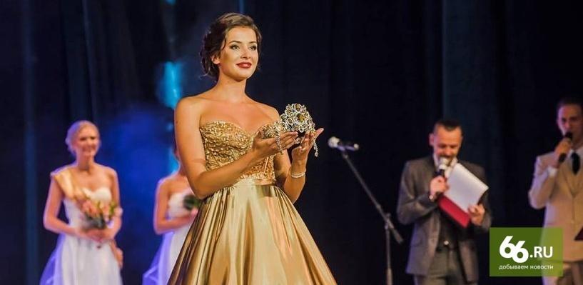 София Никитчук опасается предвзятого отношения жюри конкурса «Мисс мира» из-за политической обстановки