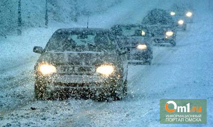 Водителей предупреждают об ухудшении погодных условий в Омске