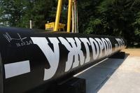 Украинские власти откажутся от газопроводов за скидки
