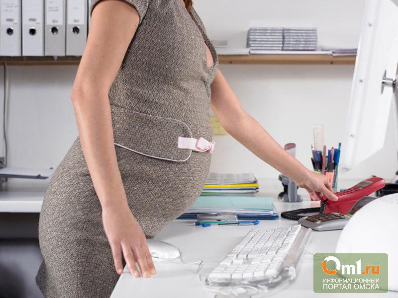 В Омской области бизнесвумен присвоила себе чужое пособие по беременности