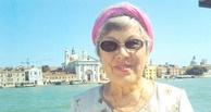 Омское облправительство сообщило о пенсионерке, выигравшей путешествие в Италию (ФОТО)