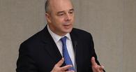 Россия отказалась реструктуризировать долг Украины в 3 млрд долларов