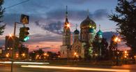 Французская газета подготовила спецвыпуск, посвященный Омску