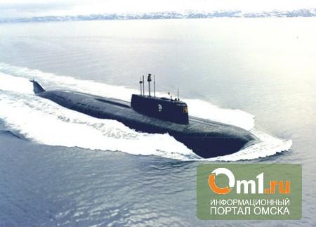 Назаров продолжит опеку атомной ракетной подлодки «Омск», начатую Полежаевым