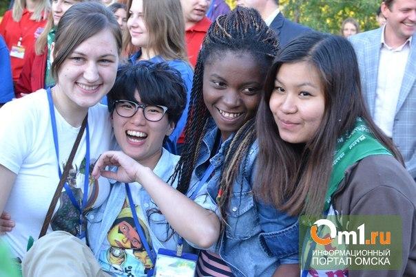 В Омске открыт набор участников молодежного форума «РИТМ-2013»