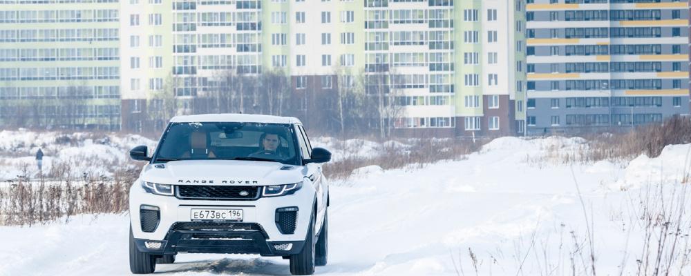 Консервация: знакомимся с обновленным Range Rover Evoque