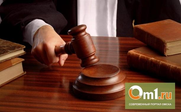 Омичку, по вине которой погибли четверо детей, будут судить
