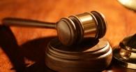 Больше половины омичей не доверяют судам и правоохранительным органам