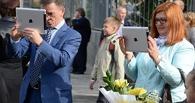 Правительство заменит зарубежные планшеты и смартфоны отечественными