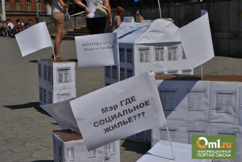 Омские либерал-демократы «застроили» бумажными домами Театральную площадь