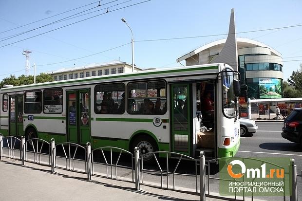 Автобусы №72 и №103 в Омске изменят свои маршруты